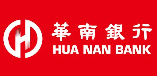108年華南銀行新進人員招355名 儲備、資訊人員甄試四月舉行