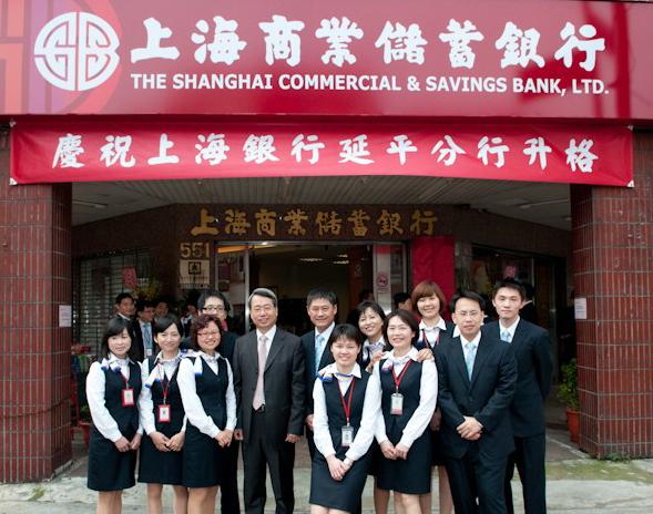 10年調薪8次最吸睛 上海商銀徵才重培訓