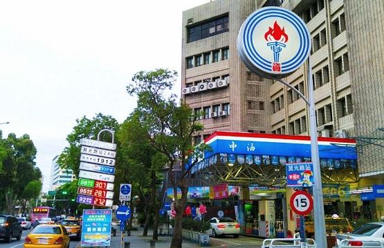 【國營事業台灣中油公司介紹】中油業務工作與永續職場(下)