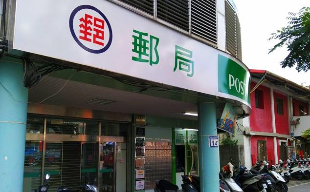 太熱了!郵局工會為外勤郵差力爭「涼水津貼」