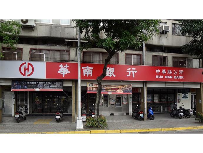 起薪最高7.5萬!華南銀行招考9類儲備菁英暨專業人才