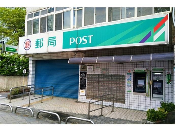 郵局調薪!內、外勤七月起月薪最高加4850元