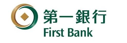 第一銀行招考專業人員 報名至22日止