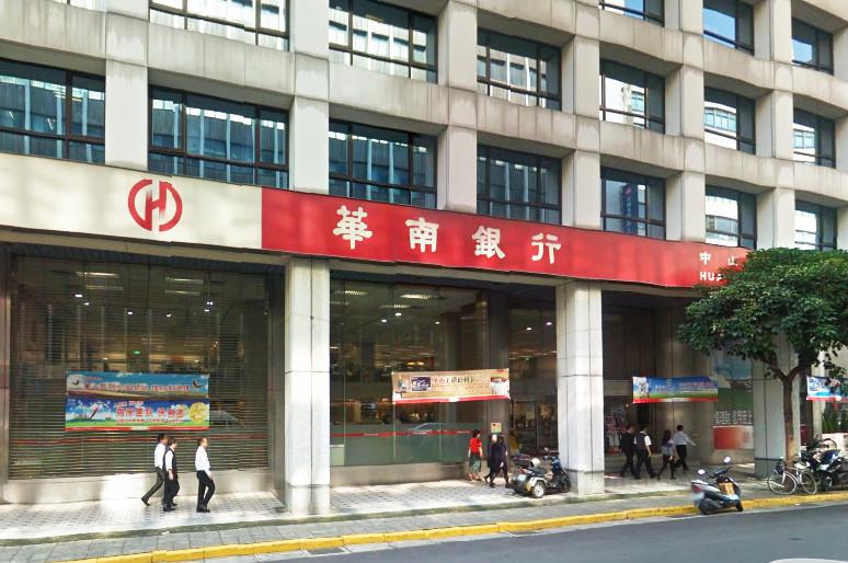 華南銀行二次招考開缺340名 7/14考試