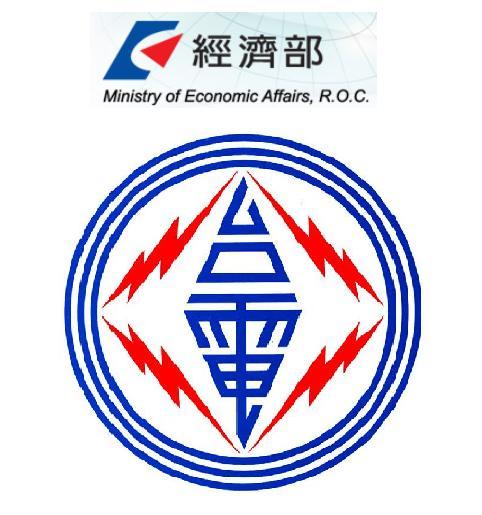 經濟部聯招 台電徵新進職員499名