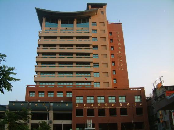 萬華區公所招募約僱人員 報名至9月2日截止