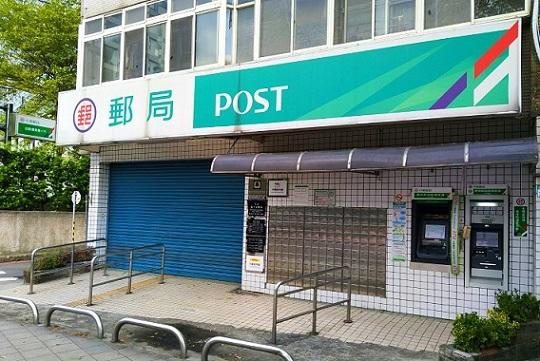疫情年挑戰!郵局前8月仍賺142億元