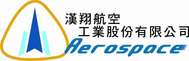 108年漢翔航空招考開缺124名 報名至20日止