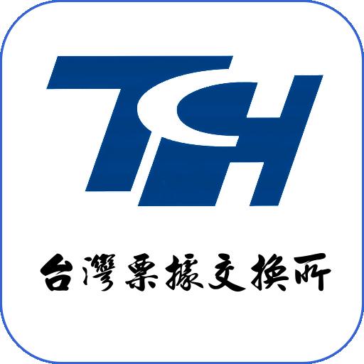 台灣票據交換所招新進人員 正備取開缺37名