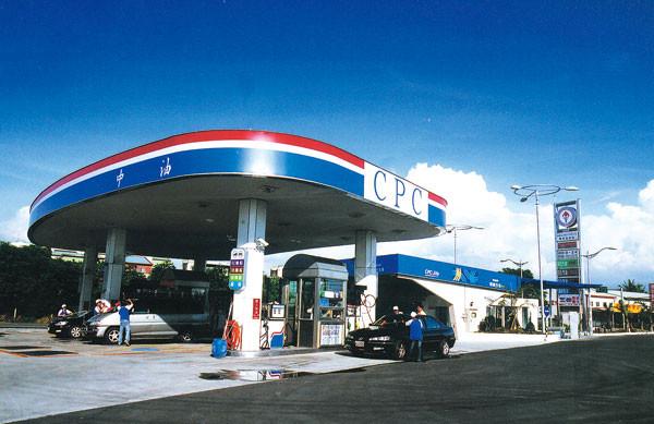 【國營事業台灣中油公司介紹】你不可不知的台灣中油