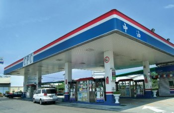 中油公司將招募新進技術員644名
