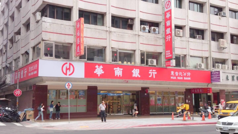 想當年薪百萬金融新貴 華南銀行招考了