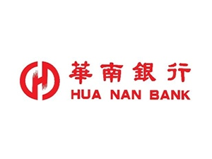 華南銀行招考新進人員 開缺255名