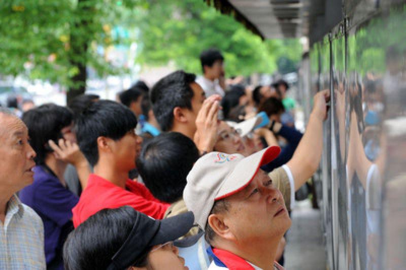 107年司法、移民等特考筆試定於10月19日榜示