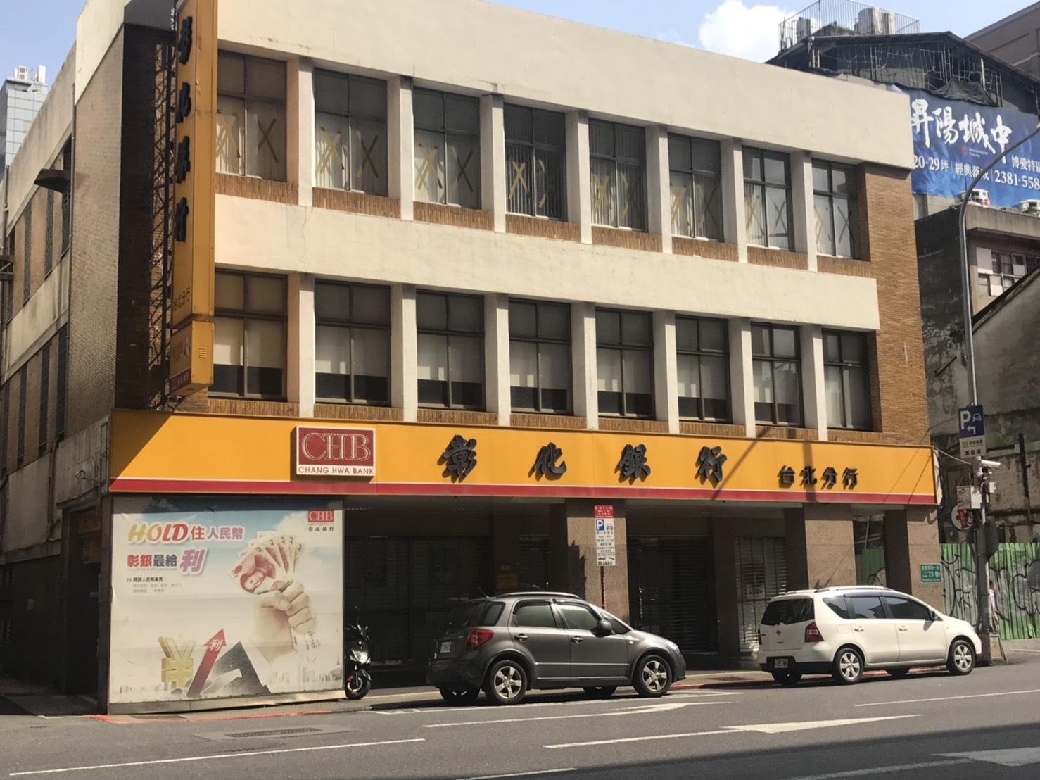 108年彰化銀行新進人員招考 正備取開缺480名