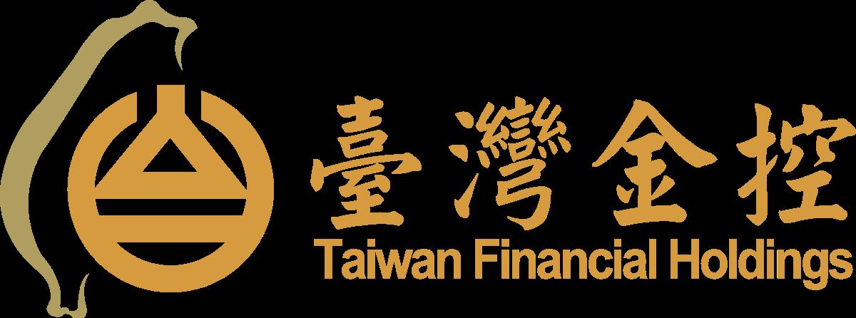 台灣金控新進人員甄選 最高薪上看5.2萬元