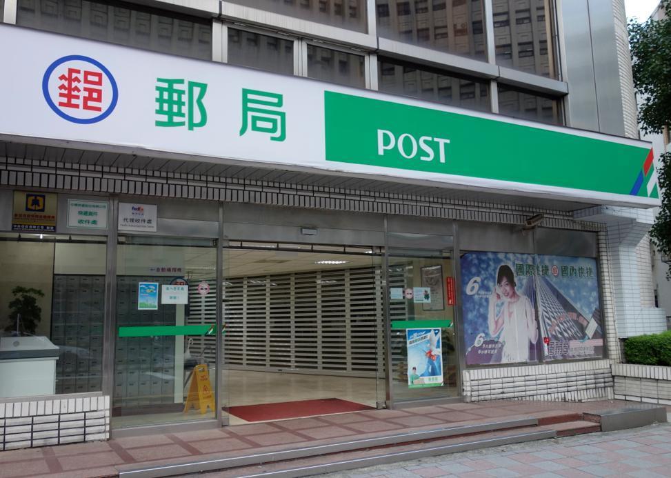 郵局104年第2次甄選職階人員 正備取2,086名
