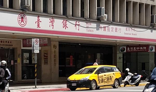 台灣銀行率先「全額補助」員工自費接種疫苗!