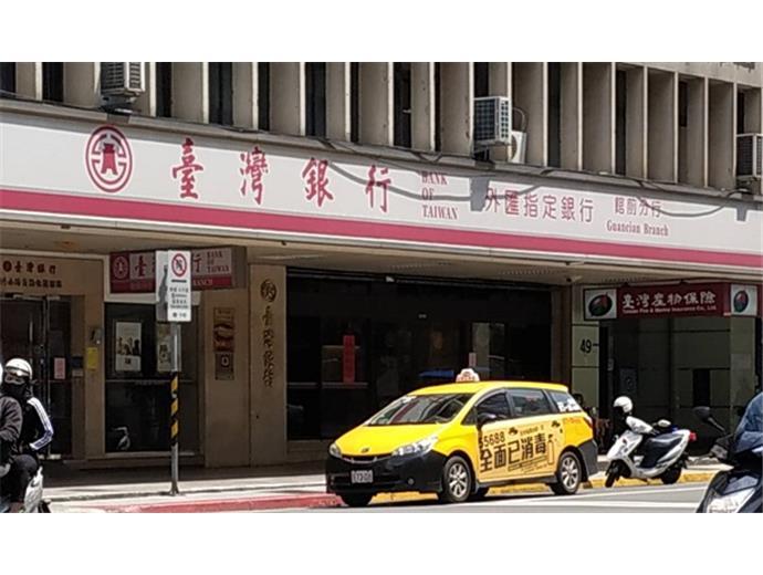 台灣銀行逆勢加薪!台銀招考報名最後7天倒數