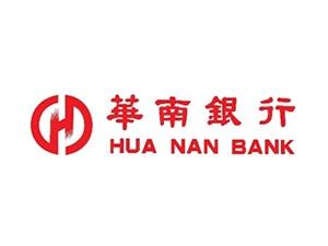 華南銀行 將招募理財專員200名