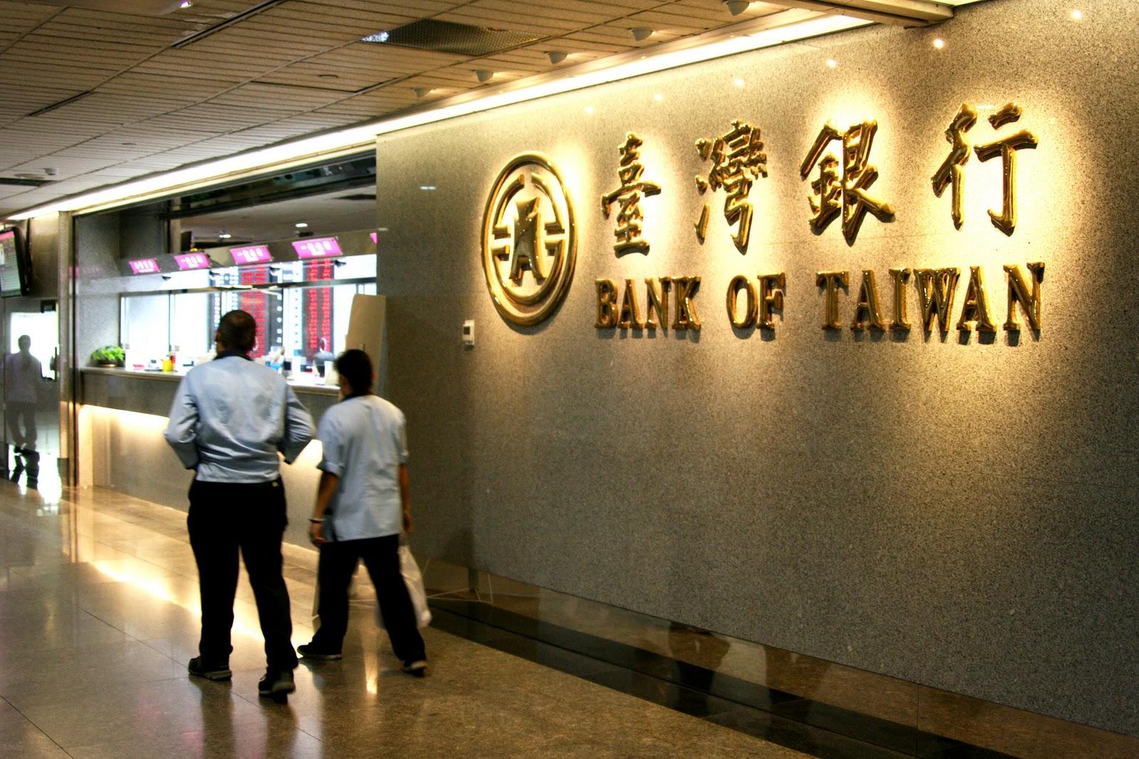 108年台灣銀行招考新進工員 明年一月開始報名