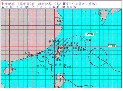 104年高普考因應颱風相關措施專線電話
